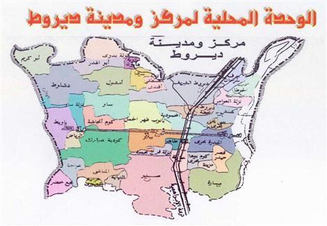 إنهيار عقار و تشقق ثلاثة   يثير الفزع في فيصل