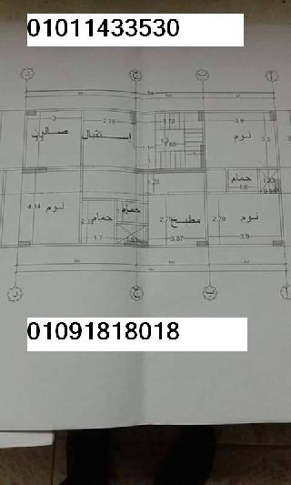 Sell Apartment - El Mahallah El Kobra - 120 meter - 1900 Egyptian pound