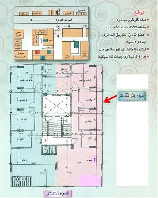 Sell Apartment - 3 Rooms - in Moqattam - Cairo - 152 meter - 2500 Egyptian pound