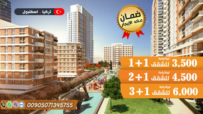 Sell Apartment - Istanbul - 57 meter - 145000 United States dollar